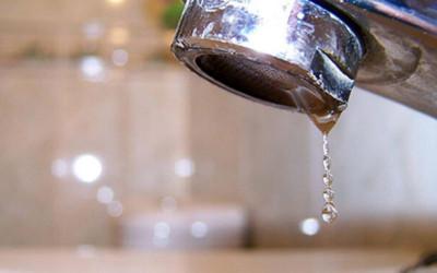 Suspensión del agua por daño en Floridablanca